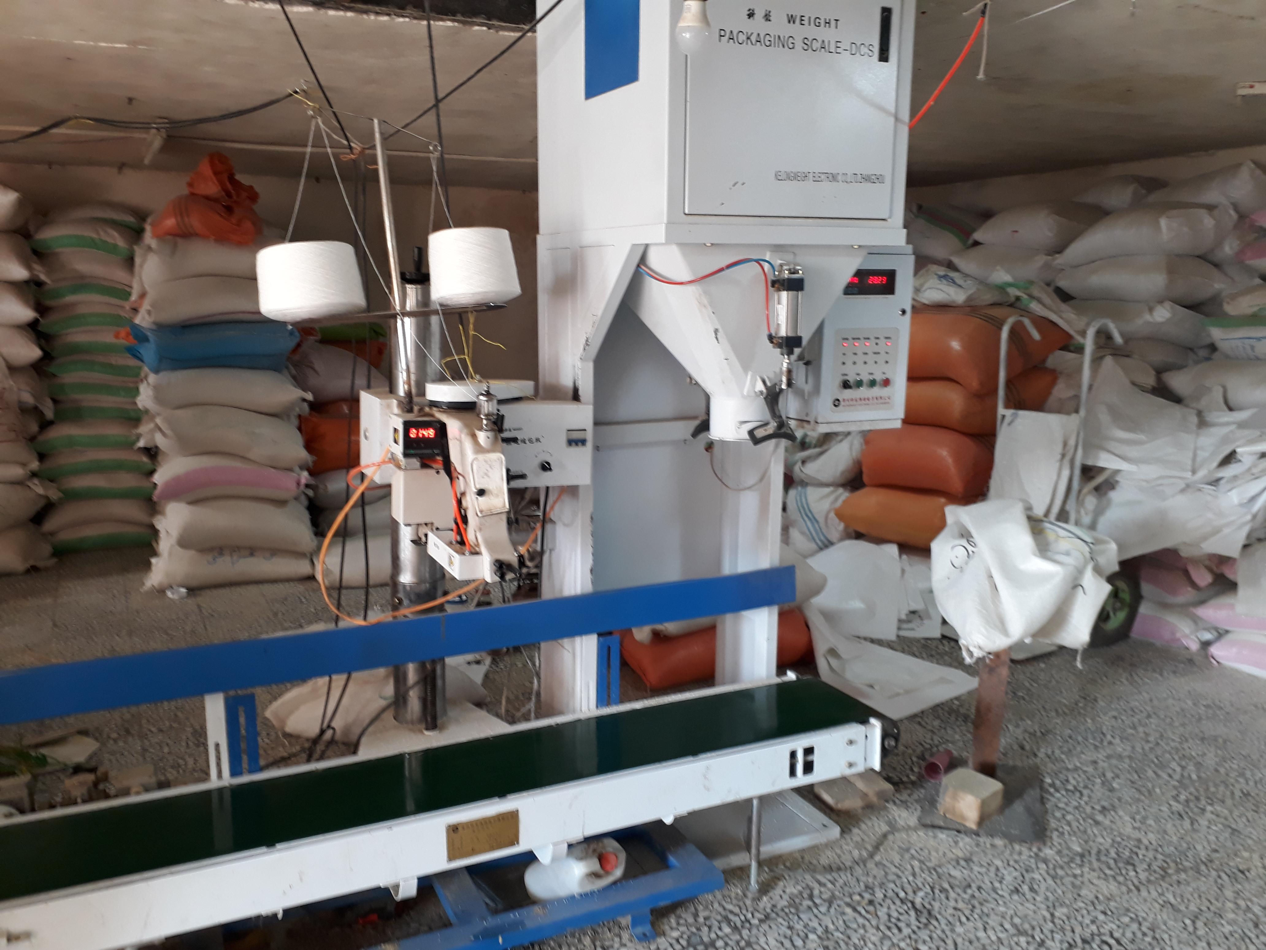 کارخانه شالیکوبی