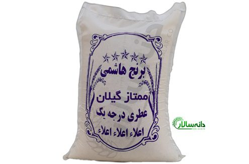 قیمت برنج هاشمی