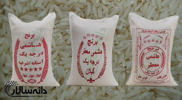 قیمت برنج هاشمی 98