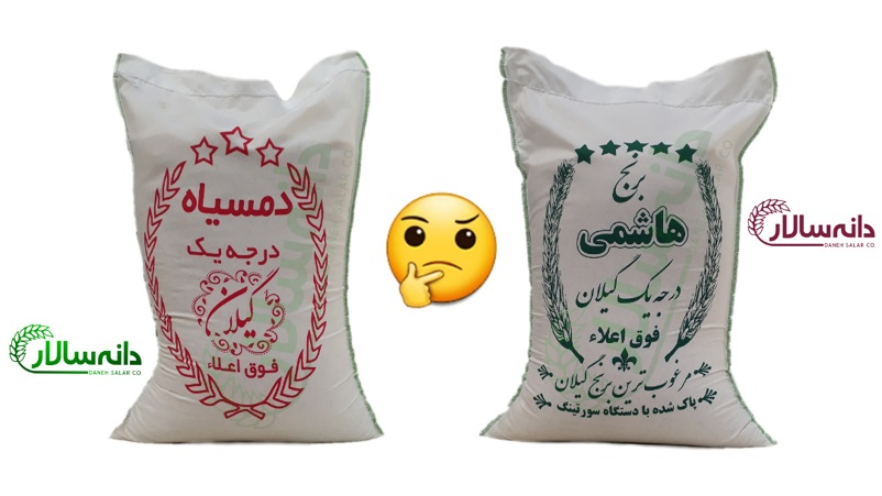 قیمت برنج صدری
