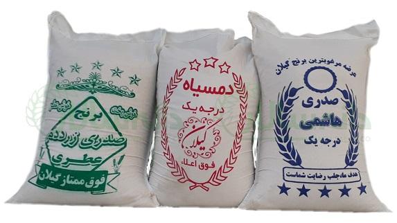 قیمت برنج دم سیاه
