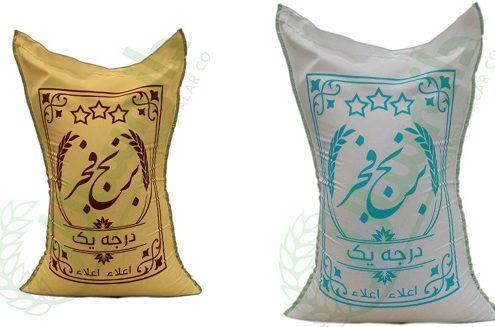 قیمت برنج فجر