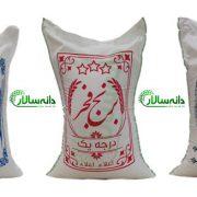 قیمت برنج ایرانی 99