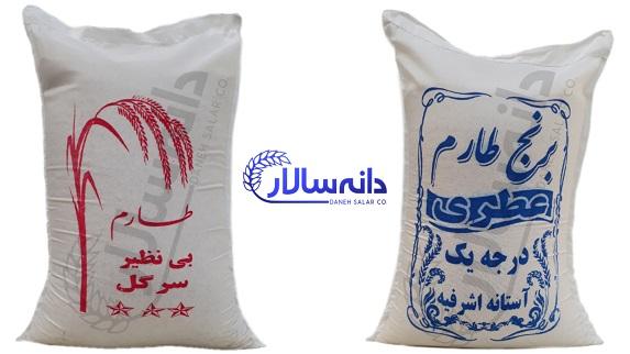 قیمت برنج طارم فجر